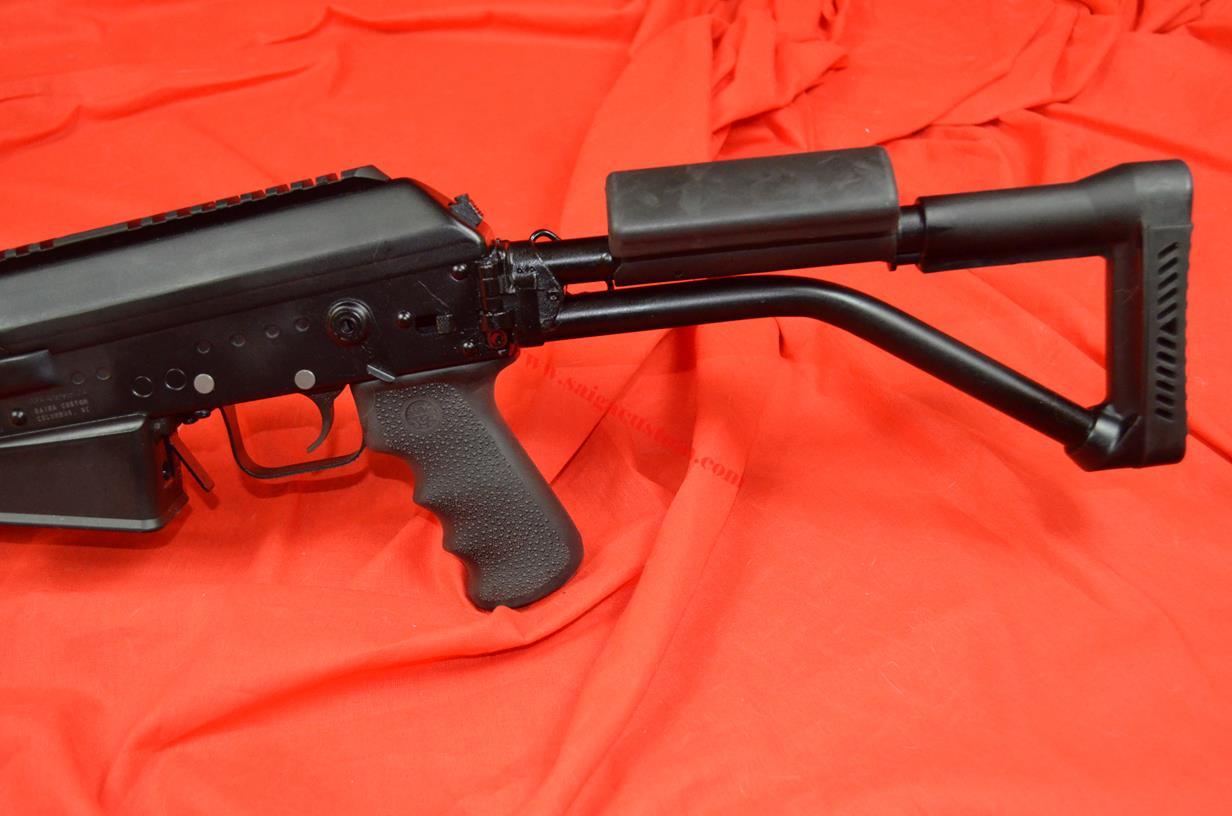 Vepr 12 SBS NFA Shotgun, 12 5