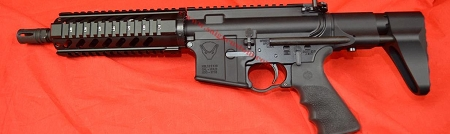 Spikes Honey Badger, 300AAC, SBR, NFA